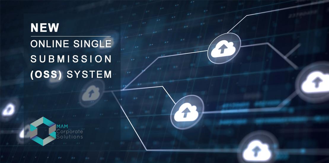 OSS SYSTEM